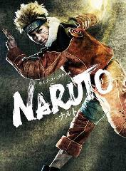 【DVD】舞台 ライブ・スペクタクル 「NARUTO-ナルト-」