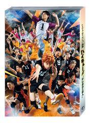 "【DVD】ハイパープロジェクション演劇 ハイキュー!! ""はじまりの巨人"""