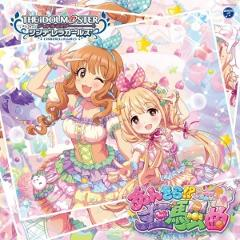【キャラクターソング】THE IDOLM@STER CINDERELLA GIRLS STARLIGHT MASTER 11 あんきら!?狂騒曲